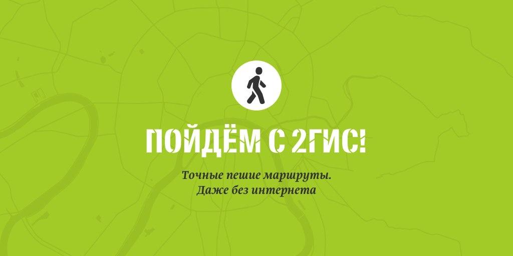 Лучшие android-приложения для путешественников: навигационные.